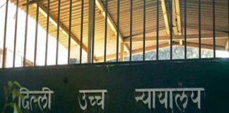 Delhi High Court seeks EC's response to AAP plea in Office of Profit case