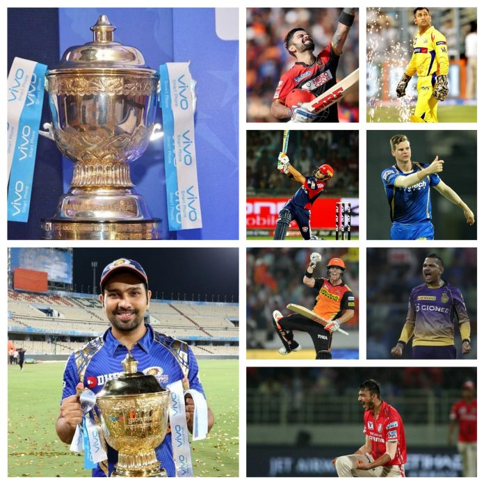 IPL 2018: All you need to know