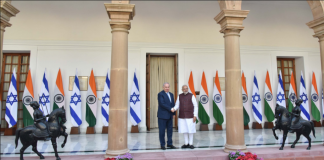 New era, bilateral relations, India, Israel, Nine MoU, Prime Minister, Narendra Modi, Benjamin Netanyahu, NewsMobile, Mobile news