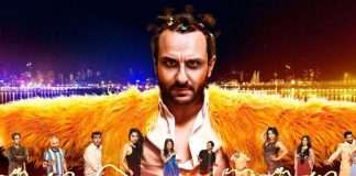 Kaalakandi, Movie, Bollywood, Saif Ali Khan, Akshat Verma,