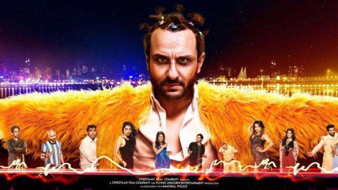 Kaalakandi, Movie, Bollywood, Saif Ali Khan, Akshat Verma,