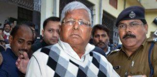 Fodder scam, Verdict, third case, Lalu Yadav, NewsMobile, Politics, Mobile News
