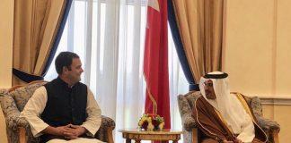 Congress President, Rahul Gandhi, Kingdom of Bahrain, Bahrain, Politics, NewsMobile, Mobile News, India