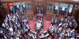 Protest, Congress, TMC, NRC, disruption, Rajya Sabha, third day, NewsMobile, Mobile news, India, Politics, Monsoon Session, Assam, India, Parliament