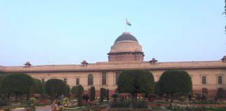 President, Ram Nath Kovind, At Home, Mughal Gardens, Rashtrapati Bhavan, Republic Day, Prime Minister, Narendra Modi, Congress President, Rahul Gandhi, Myanmar, Dow Aung San Syi Kyi