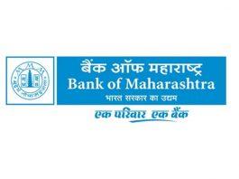 Bank of Maharashtra,CBI,FIR, Amit Singla,Tech Mach International,NPA,RBI, Bank of Maharashtra,Central Board of Investigation,M/s Tech Mach International,Non Performing Assets,Reserve Bank of India