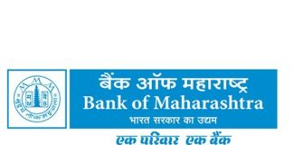 Bank of Maharashtra, CBI, FIR, Amit Singla, Tech Mach International, NPA, RBI, Bank of Maharashtra, Central Board of Investigation, M/s Tech Mach International, Non Performing Assets, Reserve Bank of India