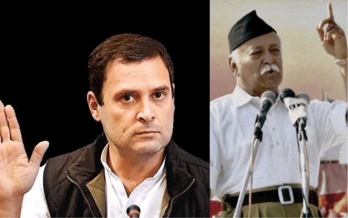 Mohan Bhagwat, RSS chief, army, Rahul Gandhi, Congress, President, Politics, NewsMobile, mobile news, India