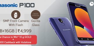 Panasonic Launches P100 on Snapdeal with Big Cash Back Offers