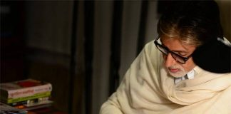 Amitabh Bachchan, Deepika Padukone, Katrina Kaif, Job Application, Height, NewsMobile,Mobile News, India, Entertainment