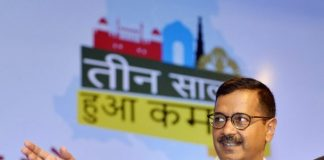 Arvind Kejriwal, Delhi, AAP, Party, 3 Years, NewsMobile, Mobile News India, CityScape