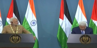 India, Palestine, relation, stood, PM Modi, Prime Minister, Narendra Modi, President, Mahmoud Abbas, World, NewsMobile, Mobile News, India