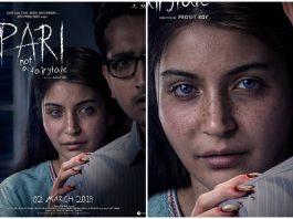 Pari, Teaser, Anushka Sharma, Spooks, Eyes, Spooky, NewsMobile, Mobile News India, Entertainment