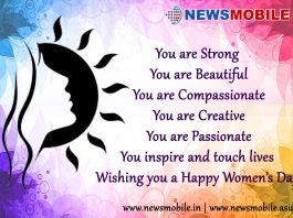 NewsMobile, Women's Day Special, Women's Day, Salute, Happy Women's Day, International Women's day, Mobile News, India