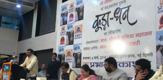 Lok Sabha, Speaker, Sumitra Mahajan, Deepak Chaurasia, Kuda Dhan, Nitin Gadkari, NewsMobile, Book Launch, Prime Minister, Narendra Modi, Mobile News, India, Waste Management