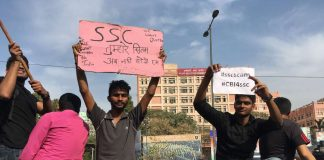 SSC Examination, Protest, Students, NewsMobile
