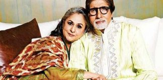 Amitabh Bachchan, Jaya Bachchan, rajya sabha, member of parliament, election commission of India, declared assets, bollywood, India