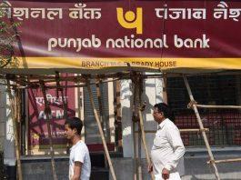 PNB, Punjab National Bank, Loan Defaulters, NPA, LOU, Nirav Modi, Mehul Choksi, willful defaulters, bank loan recovery,Mission Gandhigiri, debt recovery