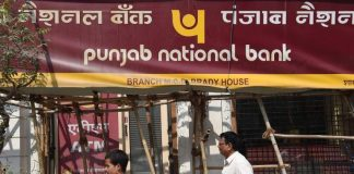 PNB, Punjab National Bank, Loan Defaulters, NPA, LOU, Nirav Modi, Mehul Choksi, willful defaulters, bank loan recovery, Mission Gandhigiri, debt recovery