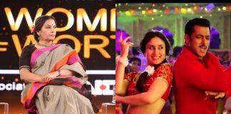 Shabana Azmi, Kareena Kapoor, titillation, Bollywood, NewsMobile, Mobile News, India