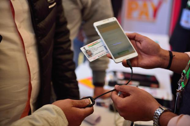Aadhar Card, Supreme Court, Phones, Bank, Linking, NewsMobile, Mobile News, Nation