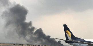 Kathmandu, Nepal, Airlines, Crash, Airport, NewsMobile, Mobile News, World, India