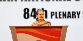 Congress, Sonia Gandhi POlitics, Meeting, Parliament, Session, India, NewsMobile, Mobile, News