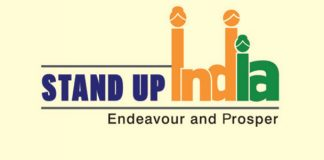 Stand-Up India, Scheme, Government, NewsMobile, Mobile News