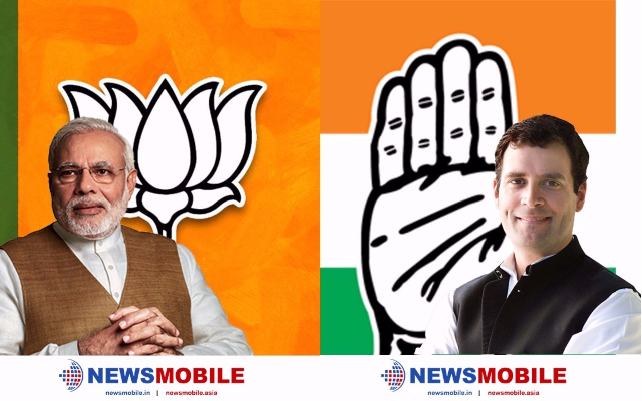 Politics, Rahul Gandhi, Narendra Modi, Poll, Social Media, Facebook, Messenger, NewsMobile, Mobile News, Politics, Elections, Modi at Four, Report Card, Mobile News, India