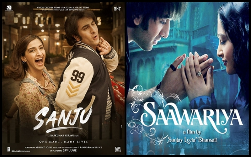 Sanju, Poster, Ranbir Kapoor, Sonam Kapoor, Bollywood, Entertainment, NewsMobile, Mobile News, India