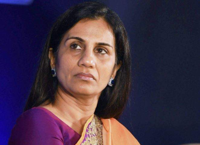 ICICI sacks Chanda Kochhar for violating ICICI's code of conduct
