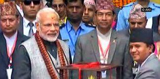 Prime Minister, Kathamandu, Pashupatinath, Nepal,Pranab Mukherjee,Pushpa Kamal Dahal 'Prachanda',
