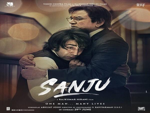 Sanju, Poster, Ranbir Kapoor, Paresh Rawal, Rajkumar Hirani, Entertainment, Bollywood, NewsMobile, Mobile News, India