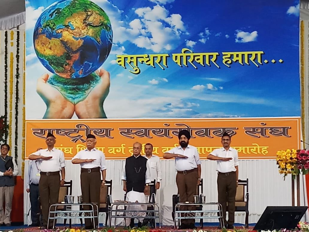 RSS, Pranab Mukherjee, RSS Event, Mohan Bhagwat, Nagpur, Former President, NewsMobile, Mobile News, India