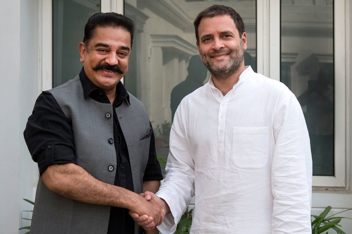Kamal Haasan, meet, Rahul Gandhi, Delhi, Congress, NewsMobile, Mobile News, India