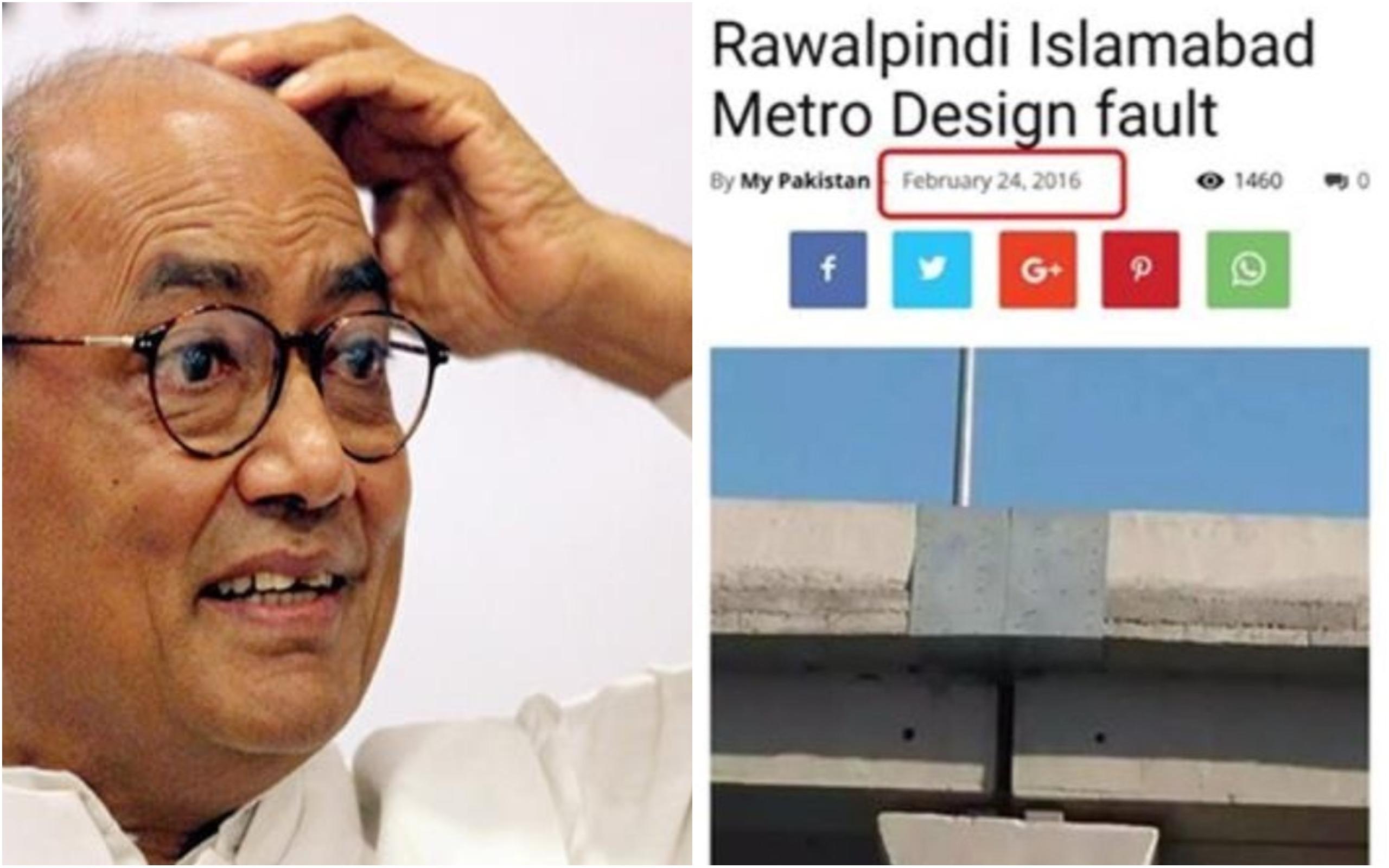 Digvijaya Singh, picture, Rawalpindi, Bhopal, Shivraj Singh Chouhan, NewsMobile, Mobile news, India, Fact Check