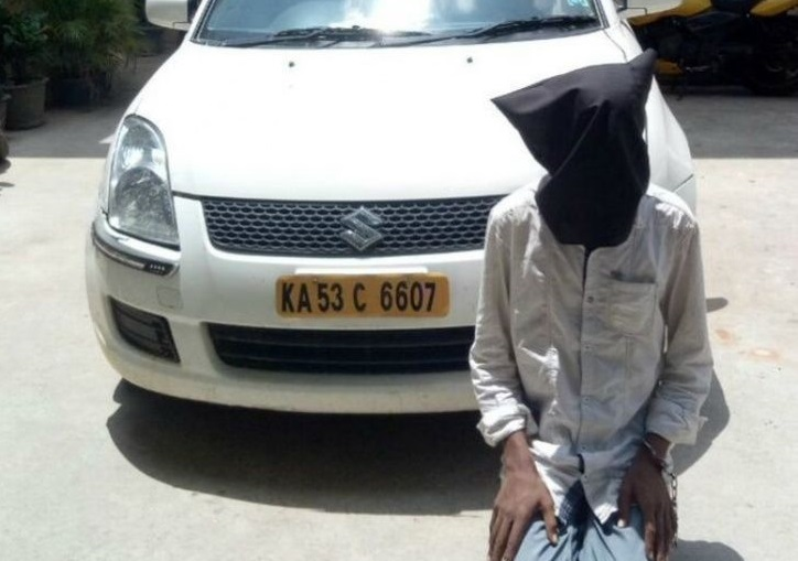 Ola, cab, driver, molest, assault, woman, Bengaluru, Karnataka, NewsMobile, Mobile News, India
