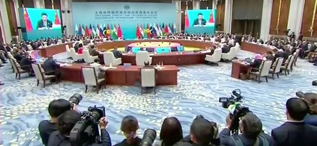 SCO Summit, Narendra Modi, Prime Minister, India, Afghanistan, China, Qingdao, second plenary, Pakistan, Shanghai, Shanghai Cooperation Organisation, Chinese President, Xi Jinping, Russian President, Vladimir Putin, Afghanistan President, Ashraf Ghani, Qingdao Declaration,