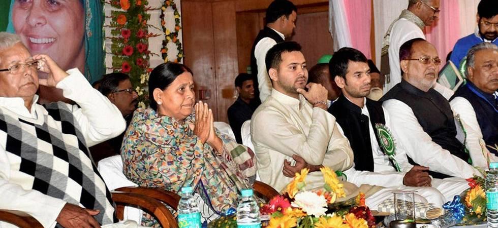Bihar, Rashtriya Janata Dal, RJD, Lalu Prasad Yadav, Tej Pratap Yadav, Tejashwi Yadav,