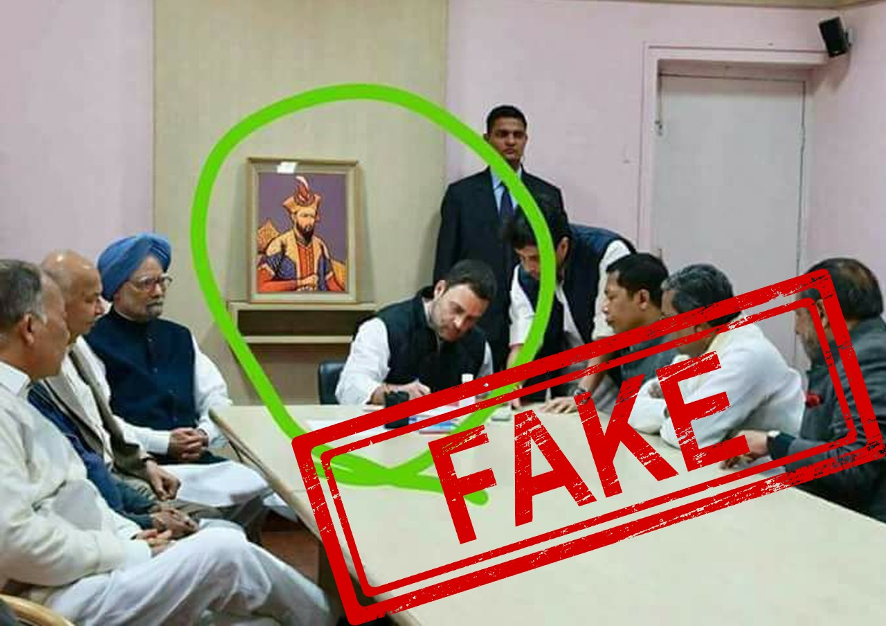 Aurangzeb, background, RaGa, viral picture, real picture, Fact Check, NewsMobile, Mobile news, India