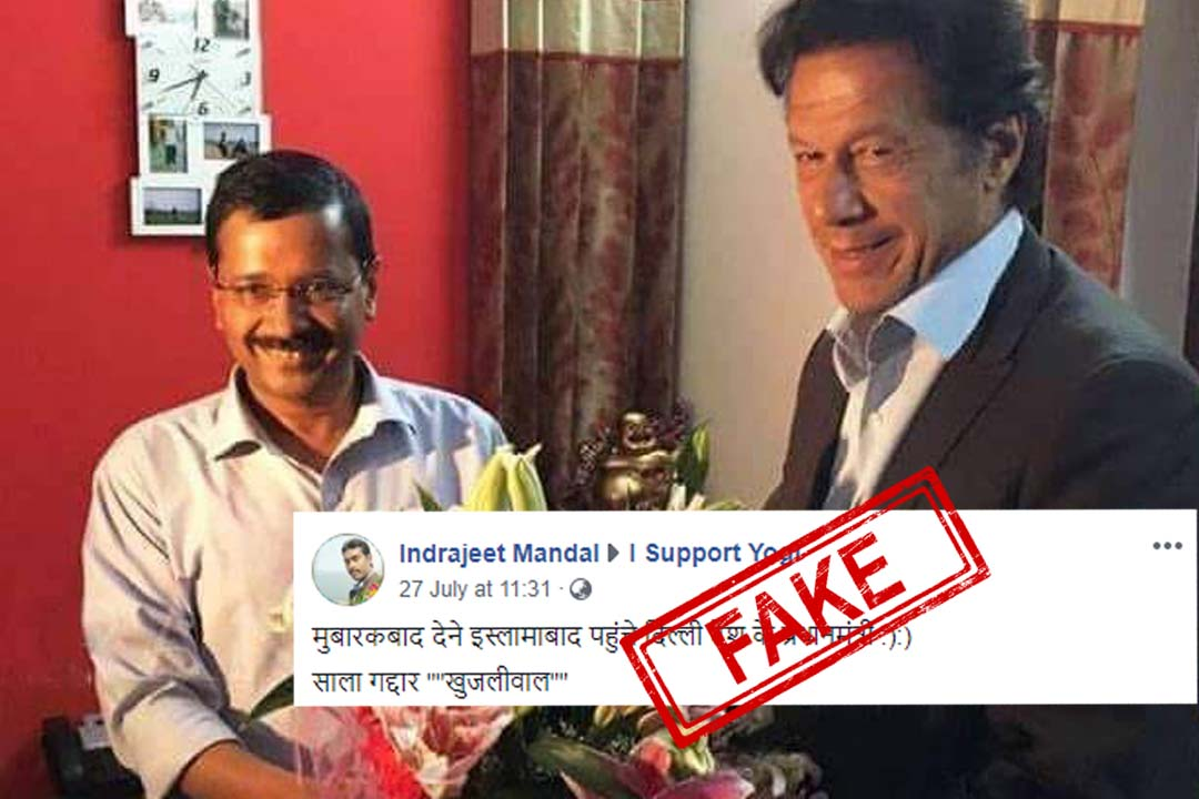 Arvind Kejriwal, flew, Islamabad, congratulate, Imran Khan, Pakistan, Prime Minister, Delhi, Chief Minister, Fact Check, Fake News, Facebook, Twitter, NewsMobile, Mobile News, Fact Check, Fact Checker, India