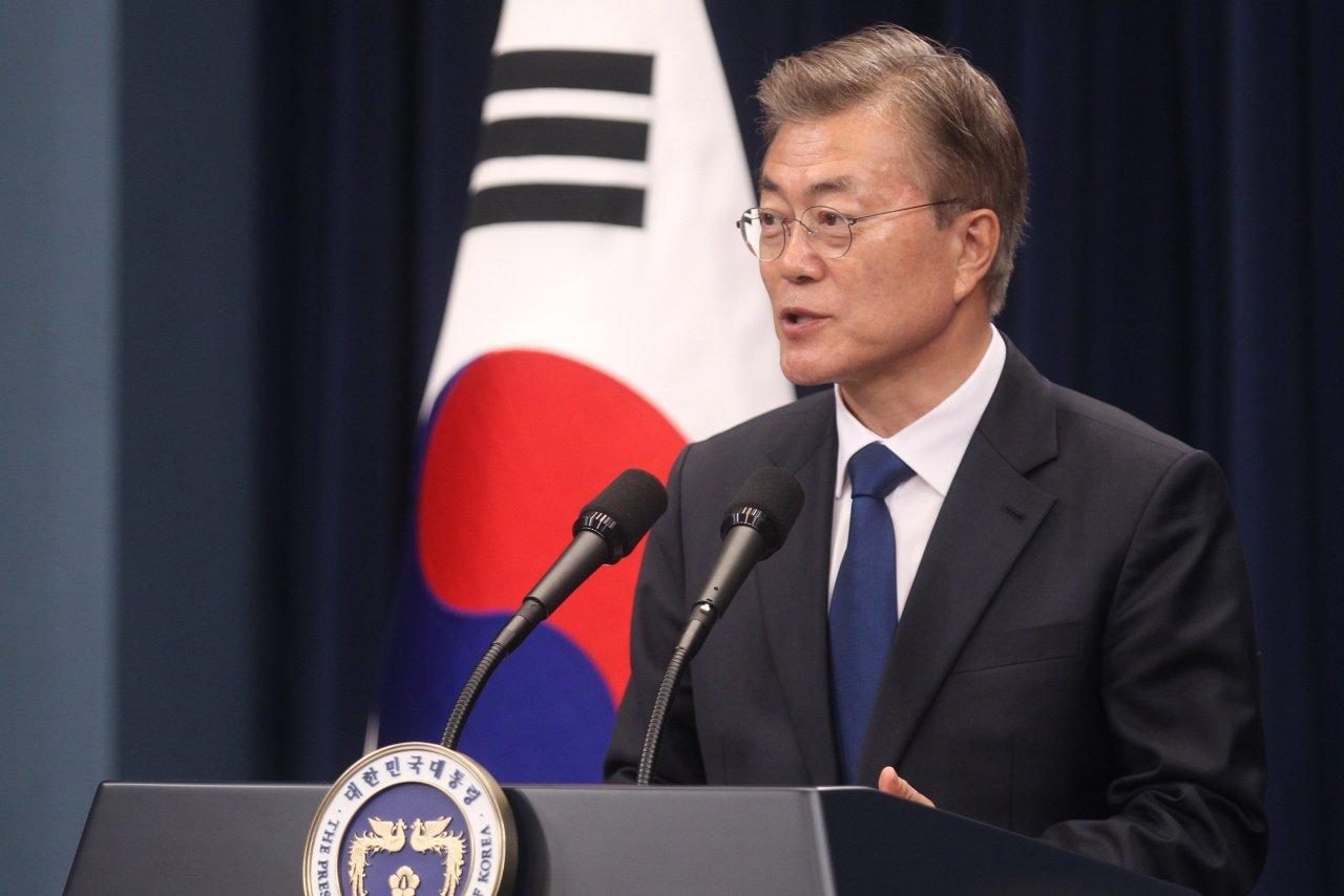 South Korea, President, India, Moon Jae-in, India, NewsMobile, mobile news, India, World