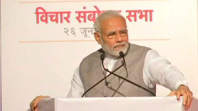 Congress, Prime Minister Narendra Modi, Rajasthan, Jaipur, Narendra Modi, bail gaadi,