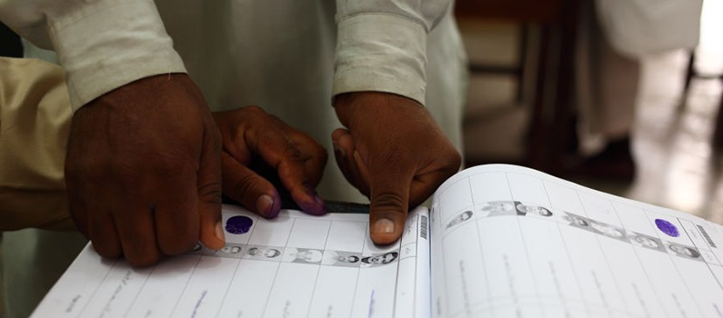 Pakistan, elections,Adiala Jail,Nawaz Sharif,Imran Khan,Bilawal Bhutto Zardari,Asif Ali Zardari,Maryam Nawaz,Punjab, Sindh, Balochistan, Khyber Pakhtunkhwa,