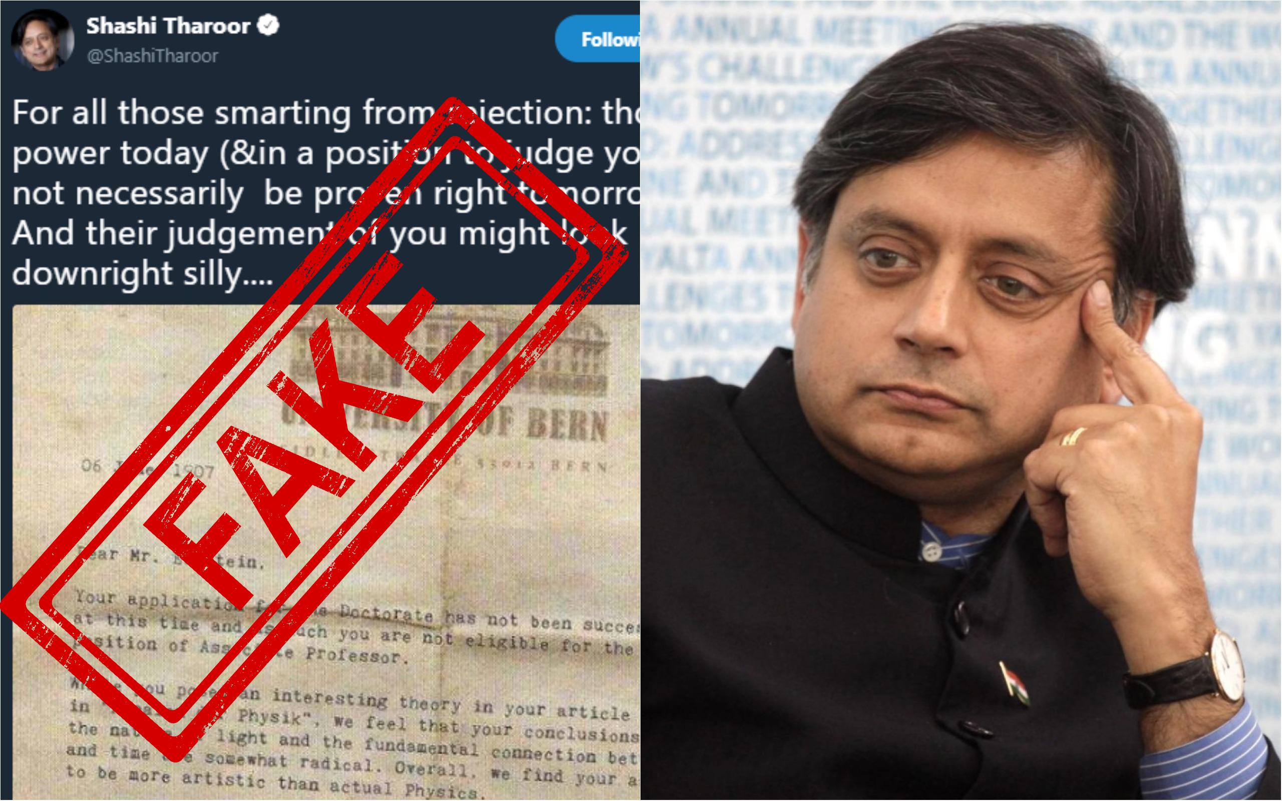 Shashi Tharoor, tweet, Albert Einstein, FAKE, letter, doctoral application, NewsMobile, Mobile News, India, Fake news, Twitter, Congress