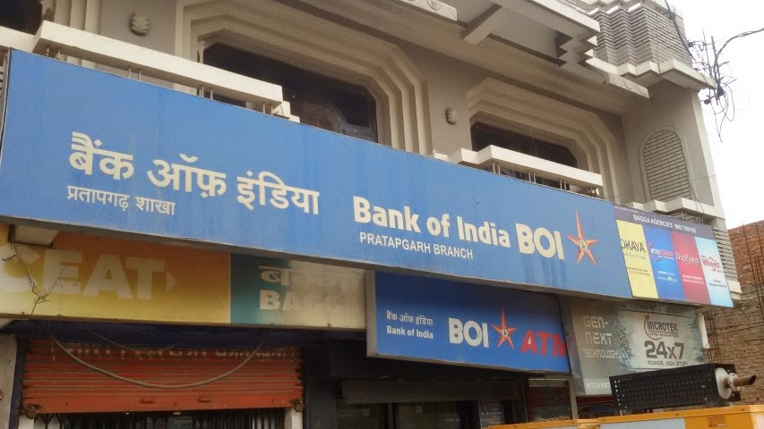 Ahmedabad, CBI, Fraud case, Bank of India, Bank scam,Vadodara,