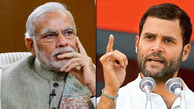 Rahul Gandhi, PM Narendra Modi, Congress, BJP, Your Highness, News Mobile, News Mobile India