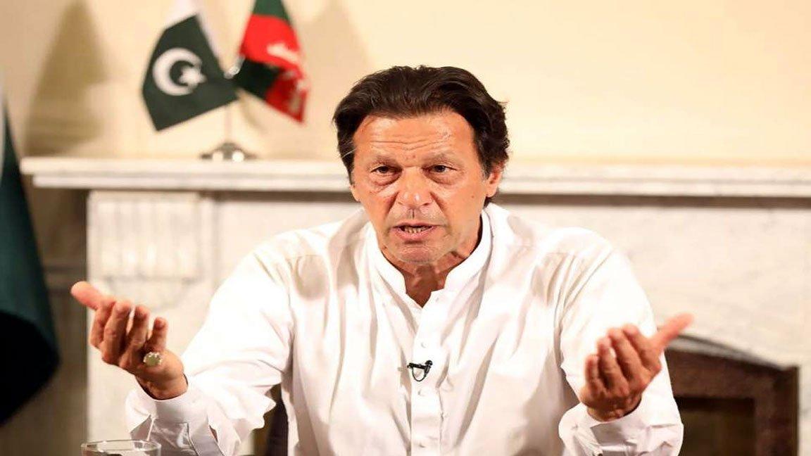 Pakistan PM Imran Khan, Fake News, Fake News, Viral Image, Fact Check, India, Uttar Pradesh, CAA, Citizenship Amendment Act 2019, NRC,