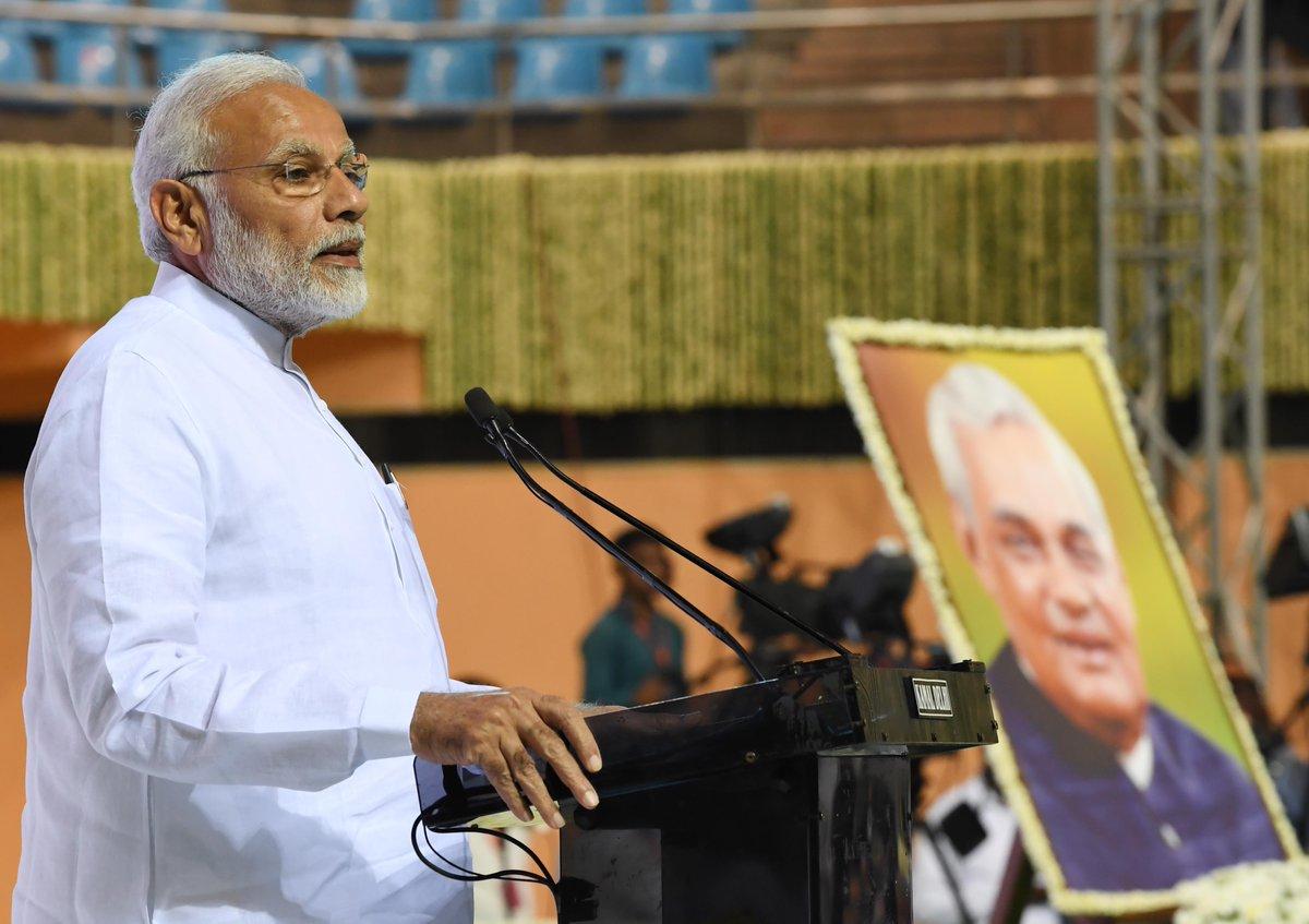 Atal Bihari Vajpayee, narrative, Jammu and Kashmir, issue, PM Modi, Prime Minister, Narendra Modi, India, Politics