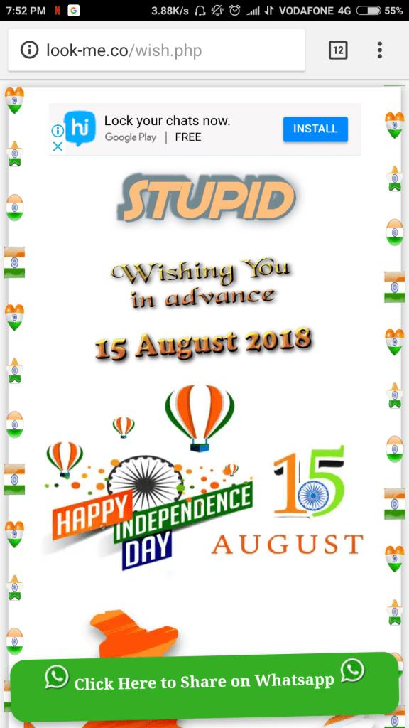 This I-Day forward on Whatsapp is not forging your